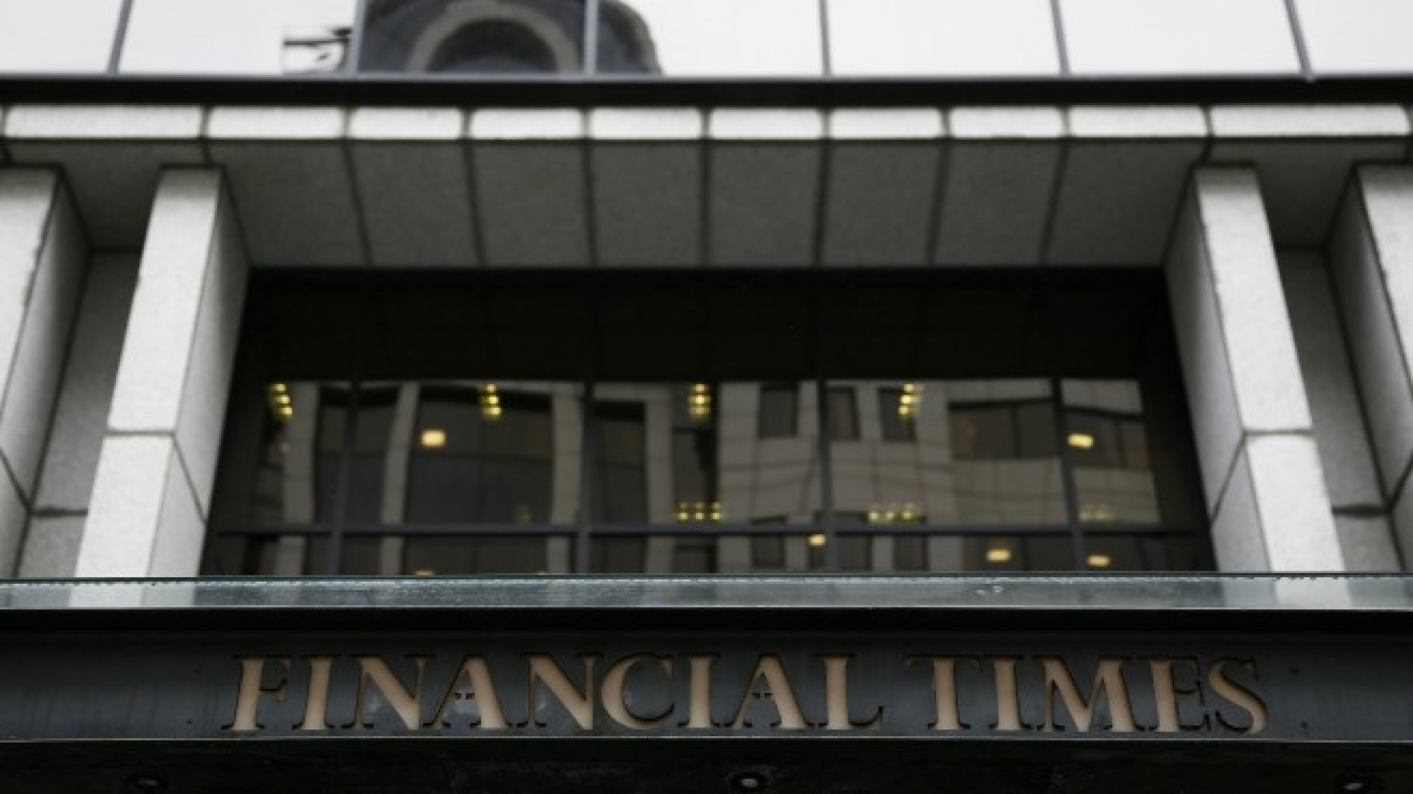 The Financial Times opens a technology office in Sofia